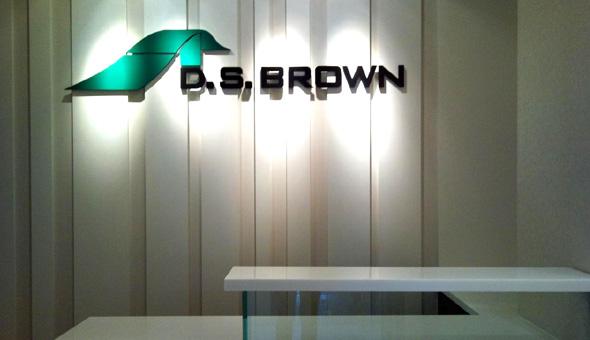 D. S. Brown Singapore Pte. Ltd. - Signage Logo