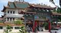 Tuas Pek Kong Keng - Exterior View