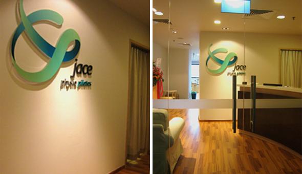 Jace Physio Centre, Wisma Atria - Entrance & Signage